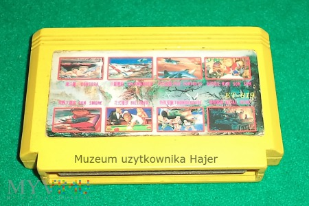 Duże zdjęcie 8 in 1 Super Hik - ET-819 - 1995 Gra Pegasus
