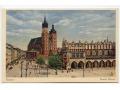 Zobacz kolekcję Kraków