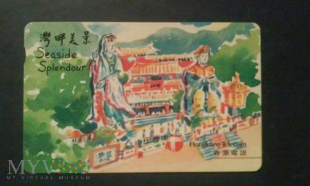 W046 Karta Chiny