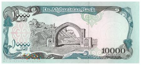 Afganistan - 10 000 afgani (1993)