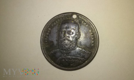 pamiątkowy medal książę Luitpold