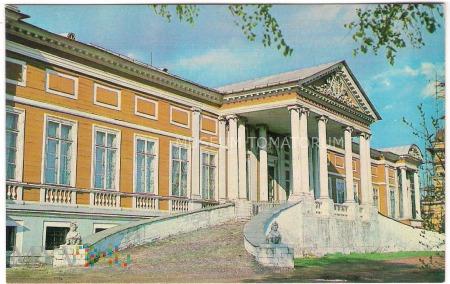 Moskwa - Kuskowo - pałac - 1979