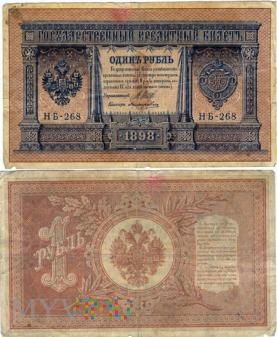 Rosja, 1 rubel 1898r.