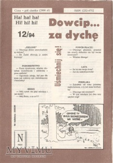 Dowcip...za dychę 12/94