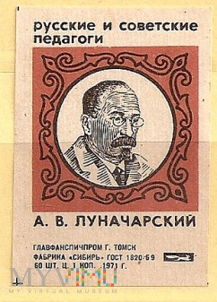 Nauczyciele Rosyjscy i Radzieccy.1971.2