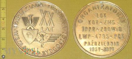 Medal kolejowy - sportowy Spartakiady obronnej