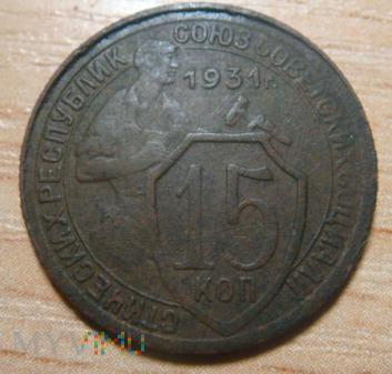 ZSRR 15 kopiejek 1931