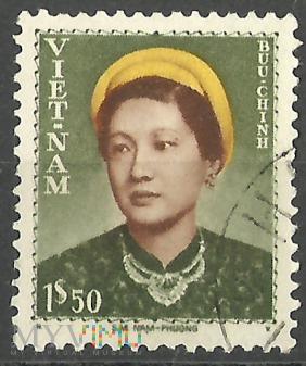 Nam Phương hoàng hậu