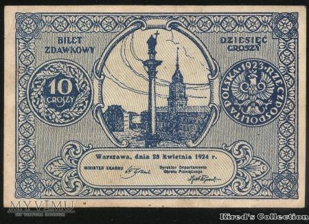 Bilet Zdawkowy 10 groszy - 28 kwietnia 1924