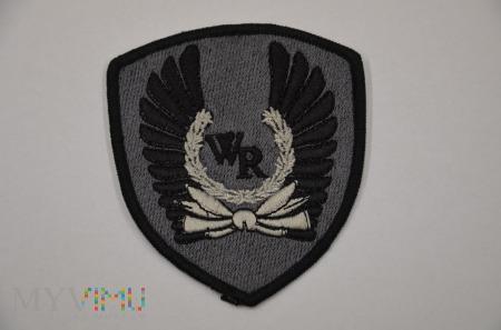 Wydział Realizacyjny Komendy Stołecznej Policj