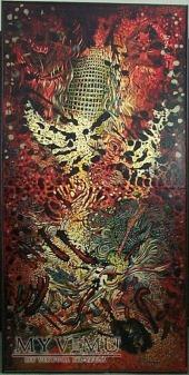 Lech Kołodziejczyk - Kosmogonia-Matrix