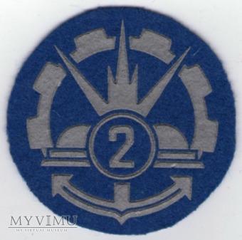 Oznaka specjalisty - służba inżynieryjna 2kl