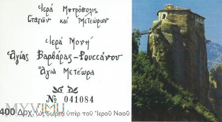 Meteora - Monastyr