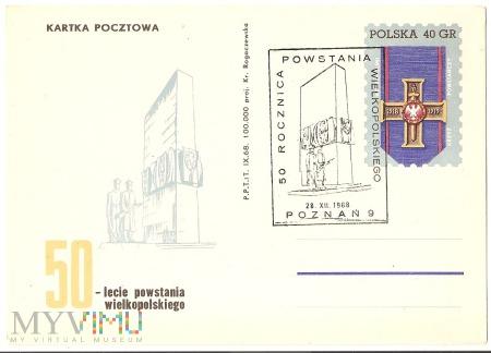 50-lecie powstania wielkopolskiego-1968.12.02.1
