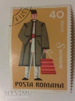 Rumunia znaczek nr. 18