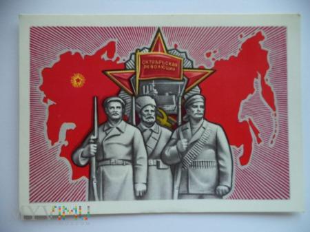 Октябрьская революция - Rewolucja październikowa