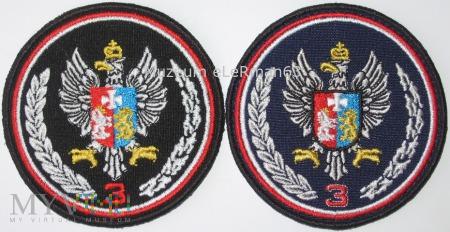 3 Podkarpacka Brygada Obrony Terytorialnej.Rzeszów