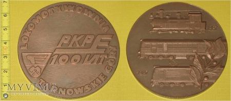 Medal kolejowy lokomotywowni Tarnowskie Góry