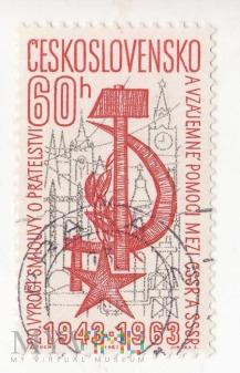 Czesko-Radziecka przyjaźń -znaczek 1963