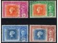 Zobacz kolekcję Znaczki na znaczkach