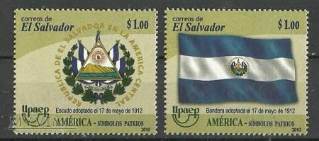 El Salvador II