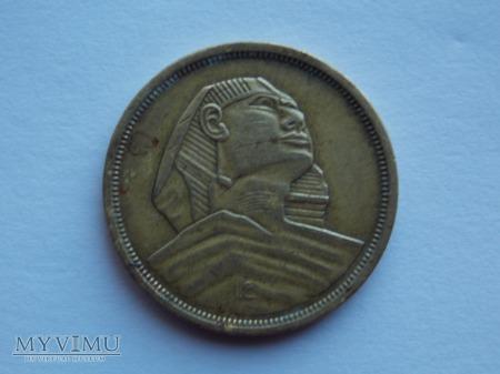 10 MILLIEMES 1958-EGIPT