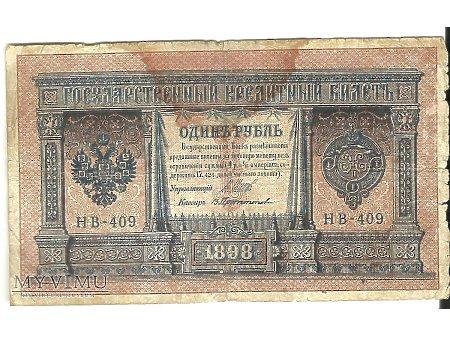 Rosja -jeden rubel z 1898 roku.