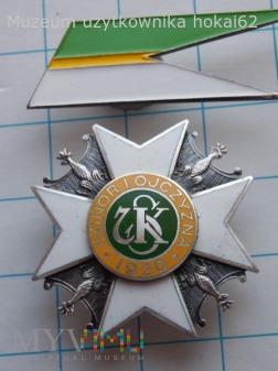 2 batalion piechoty zmotoryzowanej-MIĘDZYRZECZ