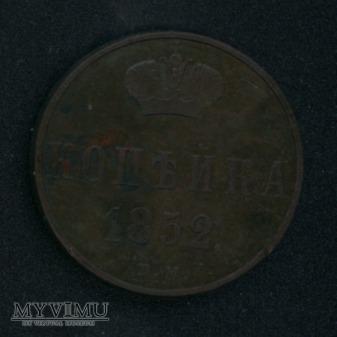 1 kopiejka 1852