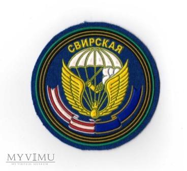 98 Dywizja Powietrzno-desantowa