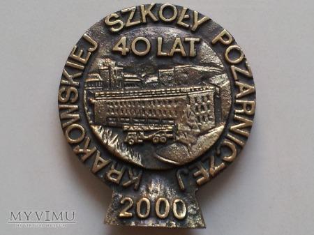 40 Lat Krakowskiej Szkoły Pożarniczej