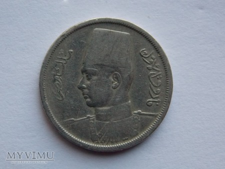 10 MILLIEMES 1938- EGIPT