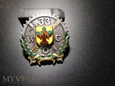 33 Wojskowy Oddział Gospodarczy