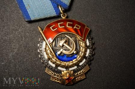 Duże zdjęcie Order Czerwonego Sztandaru Pracy - ZSRR