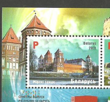 Zamek w Mirze.