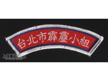 TAJWAN - 1