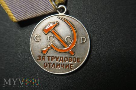 """Medal """"За трудовое отличие"""" ZSSR"""