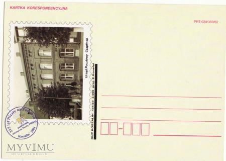 Urząd Pocztowy Czaplinek - karta pocztowa
