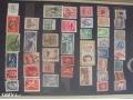 Zobacz kolekcję Znaczki pocztowe - różne