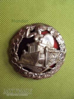 Odznaka Saperów 2 Korpusu 1945-47