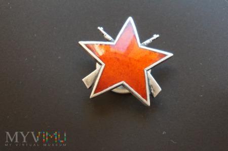 Gwiazda Partyzanta z Karabinami - Jugosławia