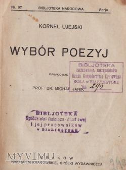Bibl.Zrzesz.Urz.Banku Gosp.Kr.w Białymstoku