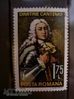 Rumunia znaczek nr. 28