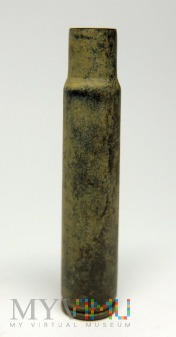 Łuska 7,92 x 57 Mauser orzełek 38 D 67