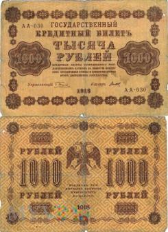 Rosja, 1000 rubli 1918