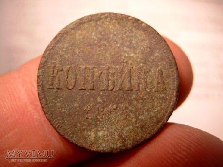 Moneta1 kopiejka z 1864 r.