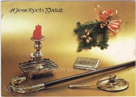 Wesołych Świąt - lata 80-te