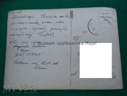 """Jednostka Wojskowa 3730 """"A"""" Tczew"""