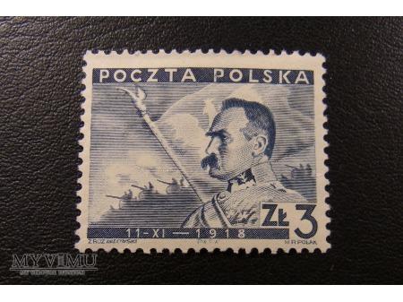 Marszałek Piłsudski