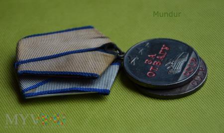 """Medal """"Za odwagę"""""""